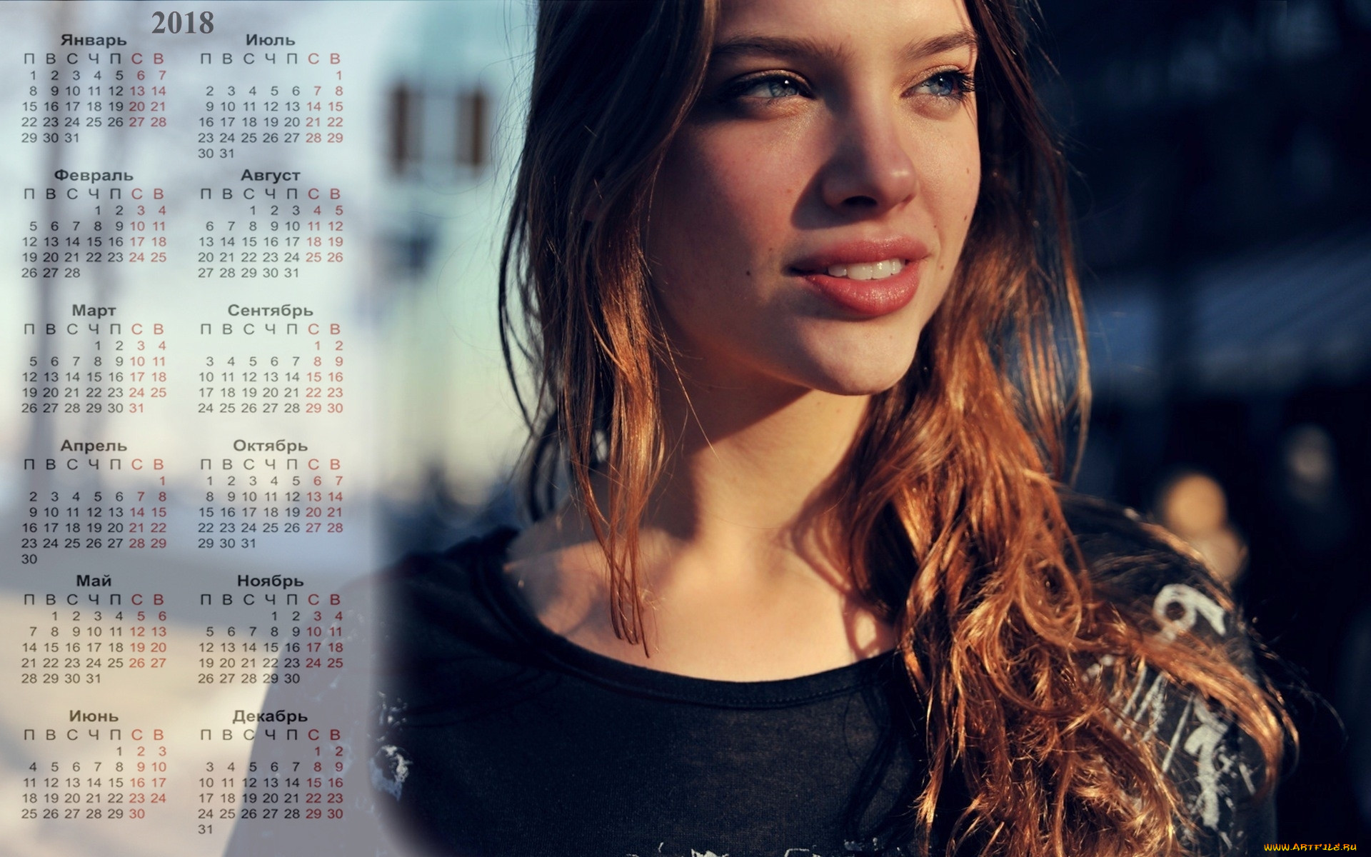 Календари с фото разные